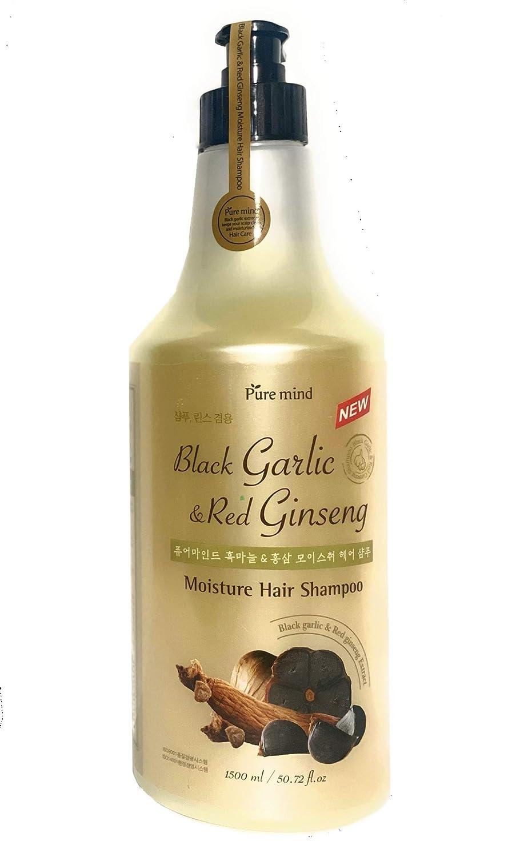 Max 86% OFF Pure Mind Gorgeous Moisture Shampoo Hair