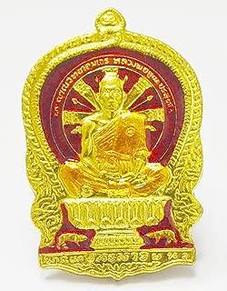 thai monk luang phor koon