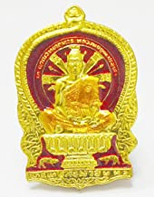 Luang Phor Koon Monk Amulet Collection Thai Gift Thai Amulets Loung Phor Koon Billionaire Coin Multiply Money Rich Thai Real Amulet Buddha Lucky Be 2537