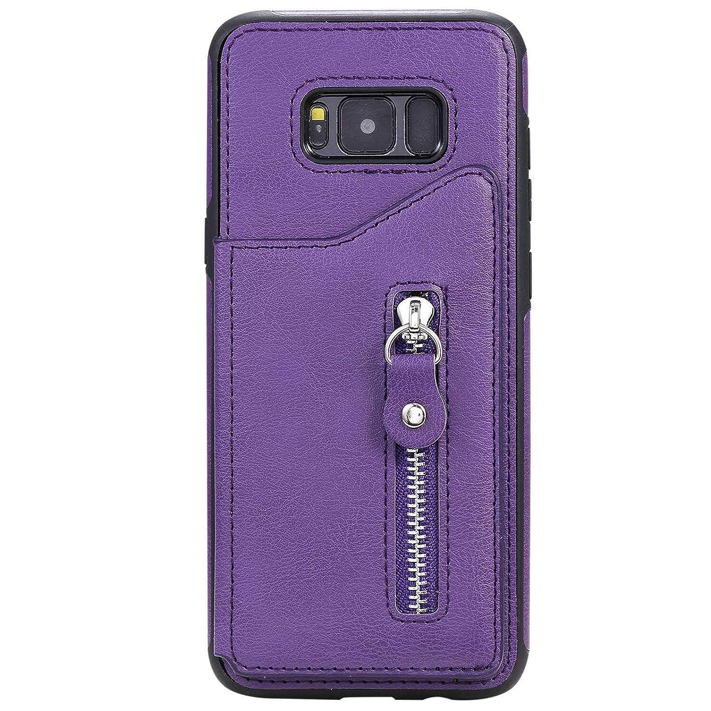 不愉快に極小不道徳Galaxy S8 Plus 高品質 新品 ケース, CUNUS 合皮レザー ケース 耐汚れ 軽量 スタンド機能 カード収納 カバー Samsung Galaxy S8 Plus 用, パープル