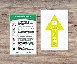 Qibla Richting Pijl (2pk) - Muur/Plafond Sticker (S004M) (Geel)