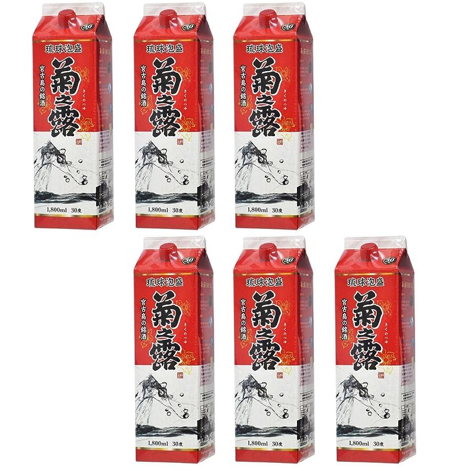 また明日ねアンデス山脈期限泡盛 菊之露酒造 菊之露30度1800ml紙パック×6本 菊の露 沖縄 酒 焼酎