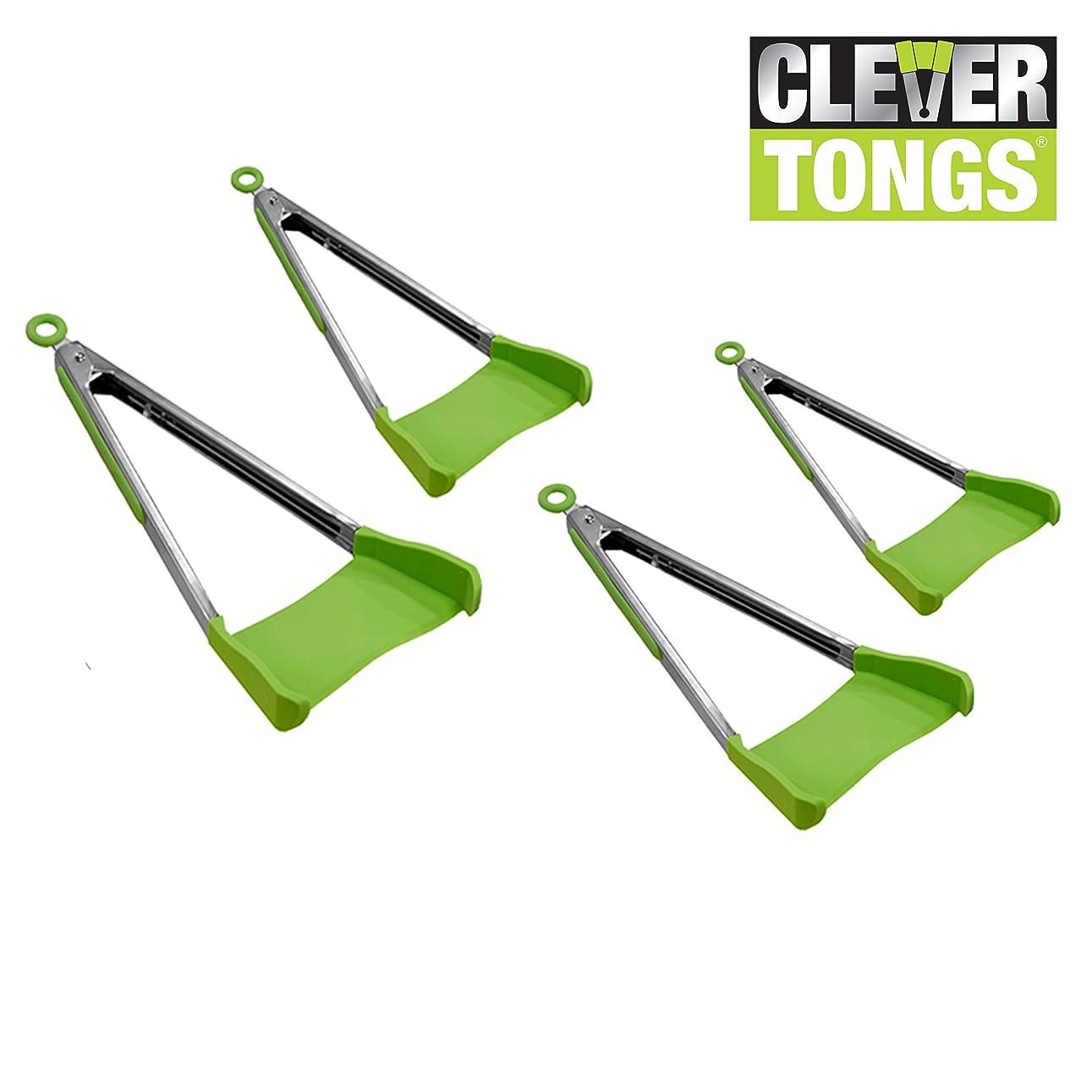 その後メッシュメモAllstar Innovations Clever Tongs 2 in 1 Kitchen Spatula Non-Stick, Heat Resistant, Stainless Steel Frame, Silicone and Dis...