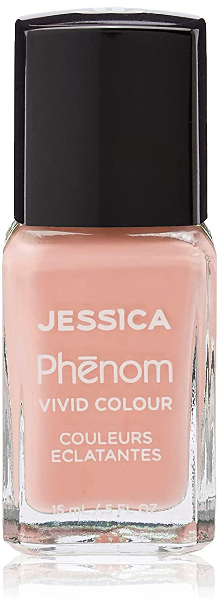 注文保険をかける細分化するJessica Phenom Nail Lacquer - Dare to Dream - 15ml / 0.5oz
