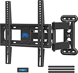 Mounting Dream UL Listed TV Mount TV Wall Mount Swivel and Tilt for 26-55 Inch TV, Perfect Center Design, Full Motion TV W...