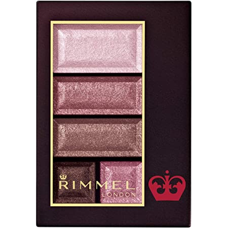 Rimmel (リンメル) ショコラスウィート アイズ 019 ブルーベリーショコラ 4.5g アイシャドウ 単品