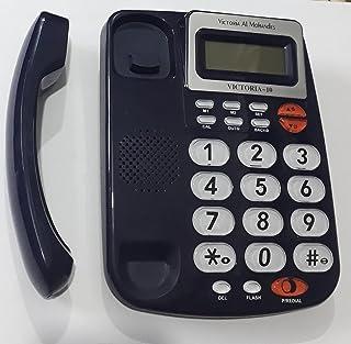 فيكتوريا المهندس هاتف سلكي - victoria-10