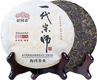 老同志海湾茶业 2012年 大叶青饼 普洱茶 生茶 1000克