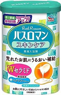 【医薬部外品】バスロマン 入浴剤 スキンケア Wセラミド [600g]