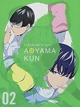 TVアニメ「潔癖男子! 青山くん」第2巻【Blu-ray】