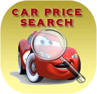 Car Price Search