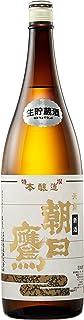 高木酒造 朝日鷹 特撰 本醸造 1800ml 銘酒十四代の普及酒 山形の日本酒