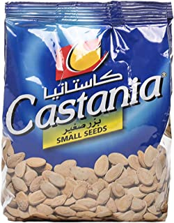 Castania Egyptian Small Seeds - 300 gram bag
