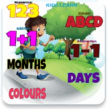 Preschool Kids All-in one: Learn Alphabet, ABC, A for apple, Words, Letters, Spelling, Numbers, 123, Colors, Days, Math, Months, Addition, Deletion, voice tutorial, kids independently learn. Toddlers / Kindergarten kids games