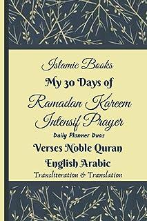 Islamic Books My 30 Days of Ramadan Kareem Intensif Prayer daily Planner Duas Verse Noble Quran English Arabic Translitera...