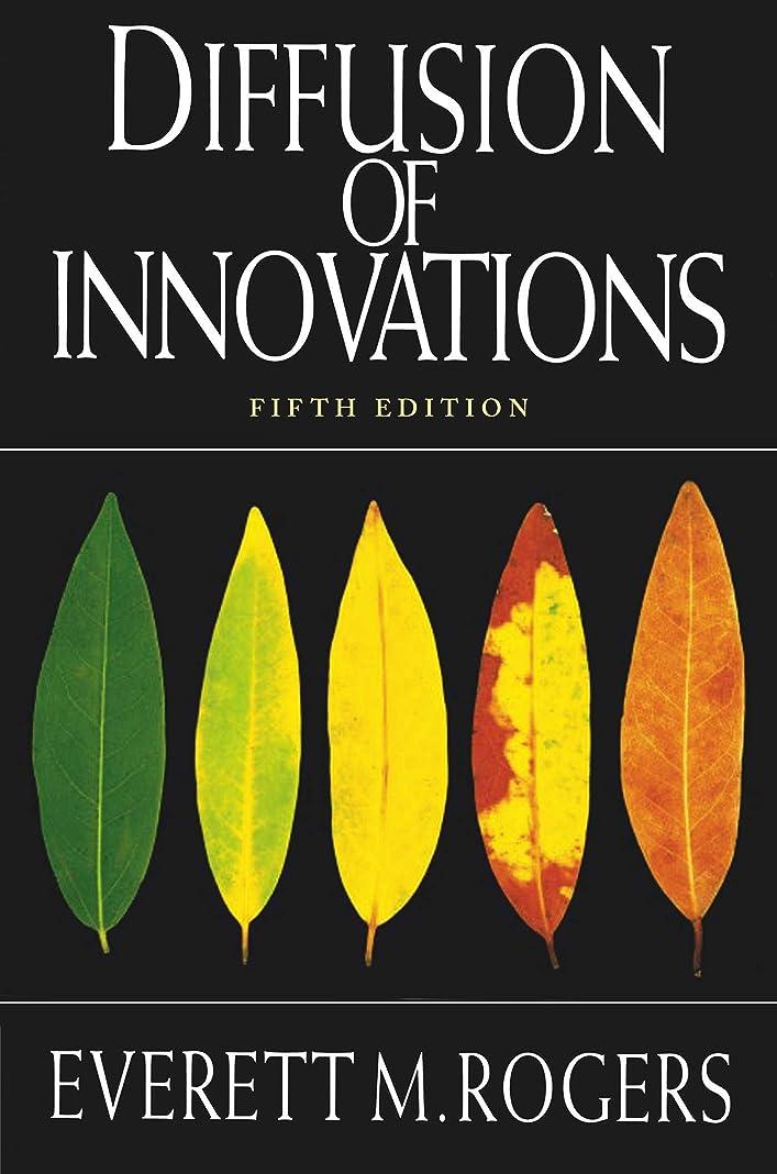 経度縮約コーデリアDiffusion of Innovations, 5th Edition (English Edition)