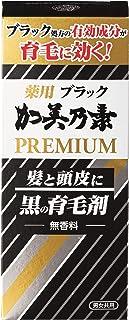 Medicinal Black Kaminomoto PREMIUM Hair Growth Agent 180ml