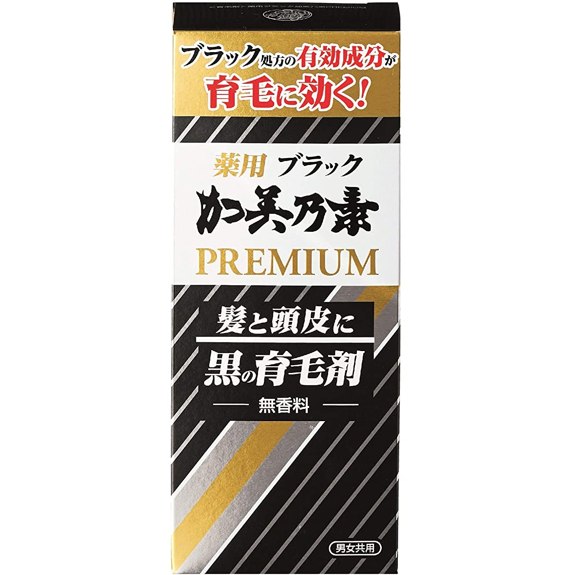 百上向きあいさつ薬用ブラック加美乃素 PREMIUM 180ml