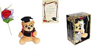 مجموعة هدية تخرج مكونة من 3 قطع - شهادة، وردة، ولعبة