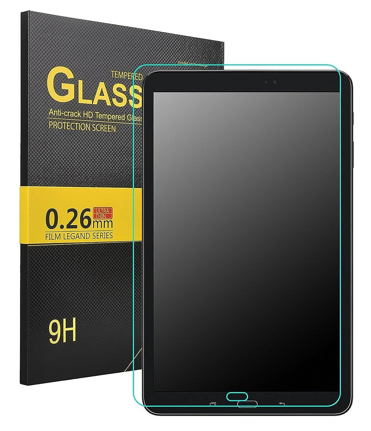 平らにする申請中アレルギー性【IVSO】Huawei MediaPad T2 8.0 Pro ガラスフィルム, Huawei MediaPad T2 8.0 Pro 液晶保護フィルム 強化ガラス?耐指紋、撥油性 表面硬度9H 厚み2.5D 高透過率液晶保護フィルム 反射低減タイプ 光沢表面仕様 画面保護&指紋防止シート - Huawei Honor Tablet 2 専用ガラスフィルム 液晶保護フィルム