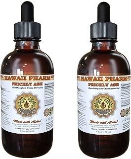 Prickly Ash Liquid Extract, Prickly Ash (Zanthoxylum Clava-herculis) Tincture 2x4 oz