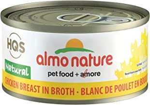 almo nature HQS Natural Chicken Breast in Broth Grain Free Wet Canned Cat Food (24 Pack of 2.47 oz/70g Cans)
