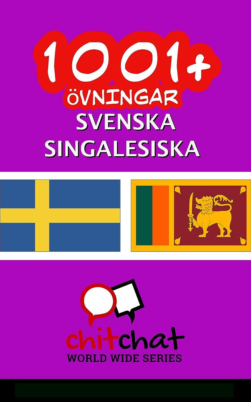 心理学ピカリング摂氏度1001+ ?vningar svenska - Singalesiska (Swedish Edition)