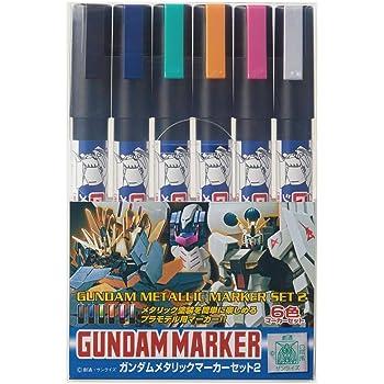 Gundam Marker GM21 Gray Sumi-Ire Brush Pen GUNPLA Pennarello Grigio GSI CREOS