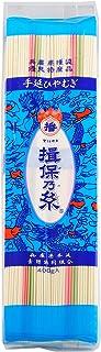 兵庫県手延素麺 手延冷麦 揖保乃糸 400g×5個