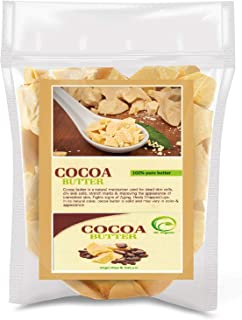 SK ORGANIC Natural Cocoa Butter for beauty and anti-ageing of all Skin Type (250 gm).