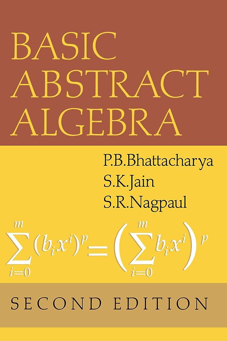 コメントタッチ維持Basic Abstract Algebra