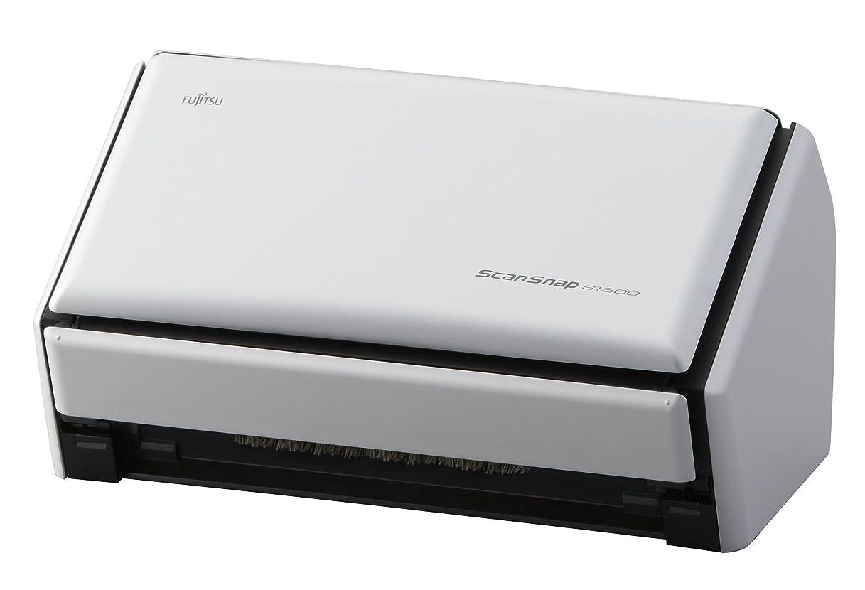 パレード四分円プレートFUJITSU ScanSnap S1500 FI-S1500
