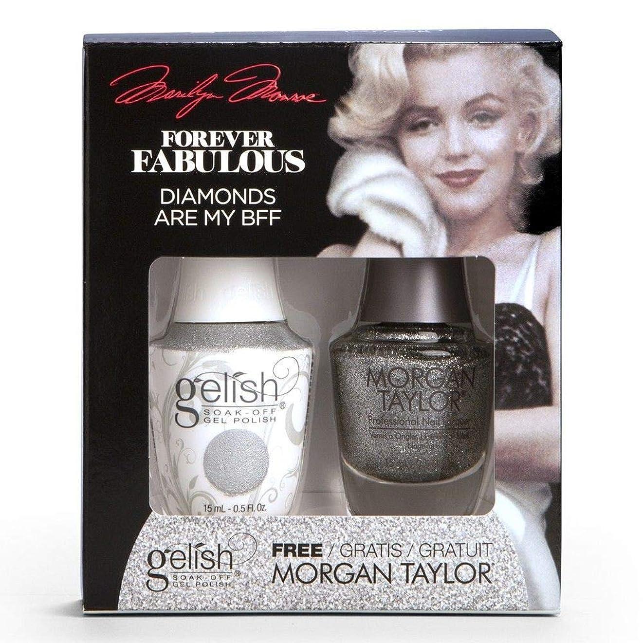 場所発明する偽善Harmony Gelish & Morgan Taylor - Two Of A Kind - Forever Fabulous Marilyn Monroe - Diamonds Are My BFF - 15 mL / 0.5 Oz