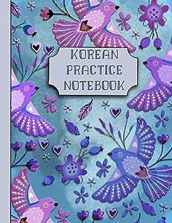 Korean Practice Notebook: Original Korean Hangul Manuscript Paper - Cute and practical gift idea for Korean Learners, Stud...