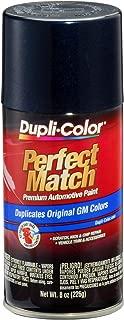 Best u722j touch up paint Reviews