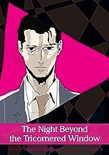 The Night Beyond the Tricornered Window, Vol. 5 (Yaoi Manga) (English Edition)