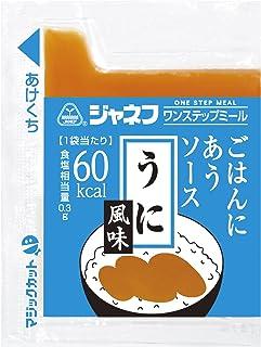 ジャネフ ごはんにあうソース うに風味 10g×40食