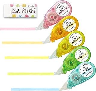 プラス 蛍光ペン マーキングテープ プチモジライナー ふんわりタッチ 全5色セット+消しゴム