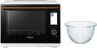 パナソニック ビストロ スチームオーブンレンジ NE-BS906-W + HARIO ミキシングボウル 耐熱ガラスMサイズ ホワイト MXP-1500 セット