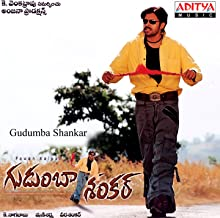 Best gudumba shankar mp3 songs Reviews