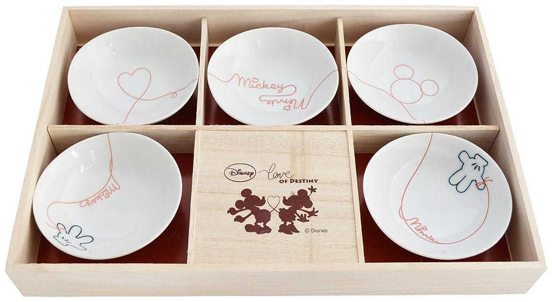 層レパートリーつぼみディズニー ミッキー 「Love of Destiny」 ギフト 食器セット 小鉢揃 木箱入り 3180-01