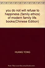 you do not will refuse to happiness (family ethics) of modern family life. books(Chinese Edition)