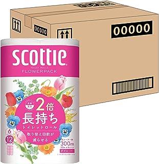 【ケース販売】 スコッティ フラワーパック 2倍巻き(6ロールで12ロール分) トイレット 50mダブル ×8パック入り