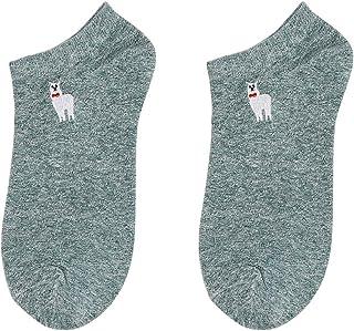 WFZ17 Calcetines Tobilleros de Corte bajo, Bonitos Dibujos Animados Bordados de Alpaca de algodón Transpirable para Mujer, Verde