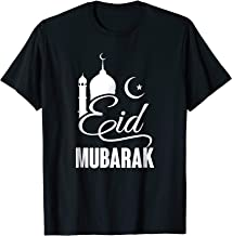 Eid Mubarak 2017 Gift