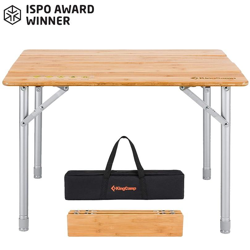 無臭精査開いたKingCamp アウトドア テーブル 無段階高さ調整 4折 キャンプ 折りたたみ ローテーブル 竹製 コンパクト ロールテーブル バーベキュー bbq ピクニック 収納袋付き