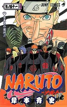 Naruto, V41 (Japanese Edition)