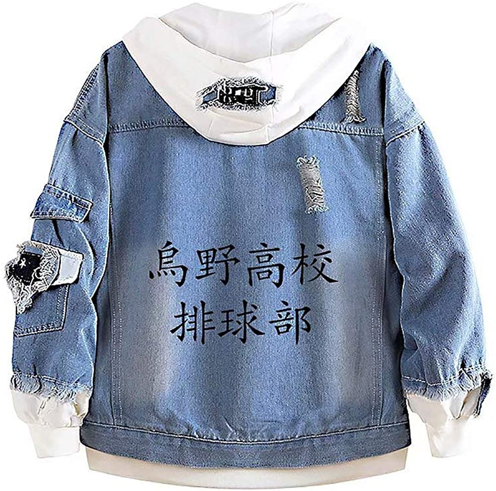 babyhealthy Men Women Anime Manga Haikyuu Cosplay Denim Jacket Jean Hoodie Sweatshirt Uniform