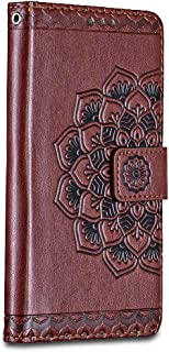 Galaxy A5 2017 Case Casake Galaxy A5 2017 Wallet Leather Case, Soft Tactile Elegant Case Cover with Embedded Magnetic Closure for Galaxy A5 2017- Brown Art