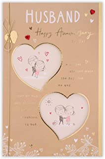 Clintons: Sketchy People Husband Anniversary Card 165x254mm, multi, 1164192